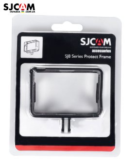Рамка SJCAM Protect Frame for SJ8 series